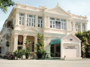 Equator-College-1