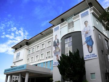 KDUPGUC-Campus-Photo