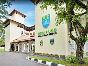 RCSI-&-UCD-Malaysia-Campus